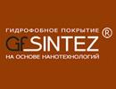 Создание сайта GfSINTEZ