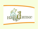 Создание сайта НаЛипке