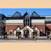 Первый музейный кинотеатр откроется сегодня в Третьяковской галерее