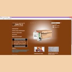 Разработка сайта GfSINTEZ