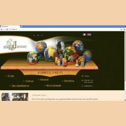Разработка сайта На-липке