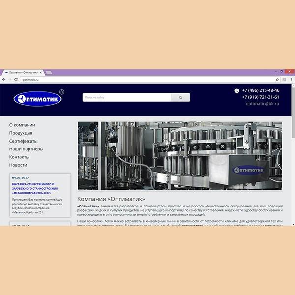 Редизайн сайта ОПТИМАТИК