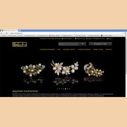 Разработка сайта Сакура