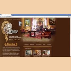 Разработка сайта Святобор