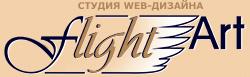 Flightart - Web - СТУДИЯ